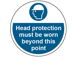 Head protection must be worn beyond this point symbol and text floor graphic marker.