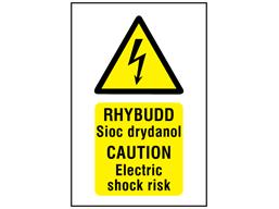 Rhybudd Sioc drydanol, Caution Electric shock risk. Welsh English sign.