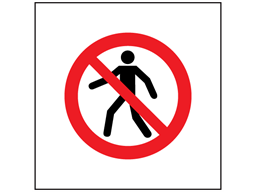 No unauthorised persons symbol safety sign.