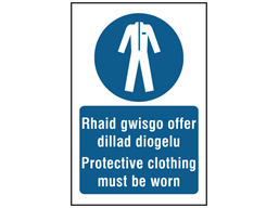 Rhaid gwisgo dillad diogelu, Protective clothing must be worn. Welsh English sign.